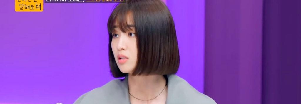 Park Ha Sun habla en como lidio con su sasaeng