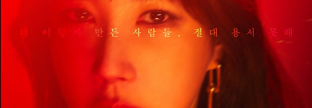 Descubre la venganza detrás de Lee Ji Ah, Eugene y Kim So Yeon en Penthouse