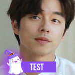 TEST: Gong yoo y tú, ¿Amigos, Novios o nada?