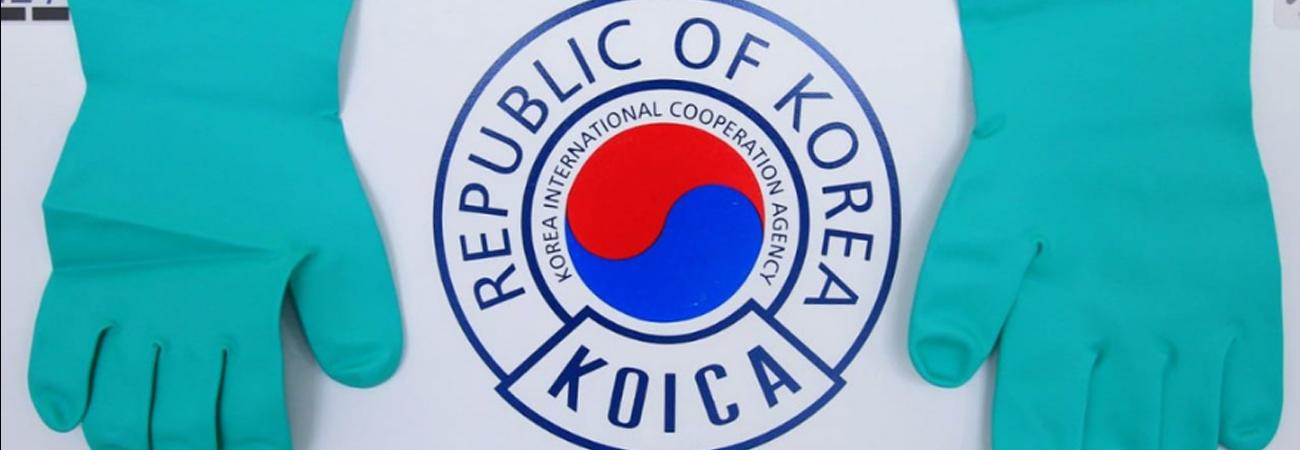 KOICA El Salvador realiza una donación para el combatir el COVID-19