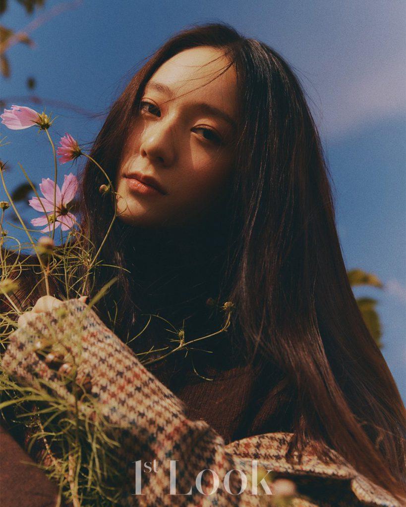 """Krystal reflexiona sobre su carrera como actriz y su personaje en el próximo drama """"Search"""""""