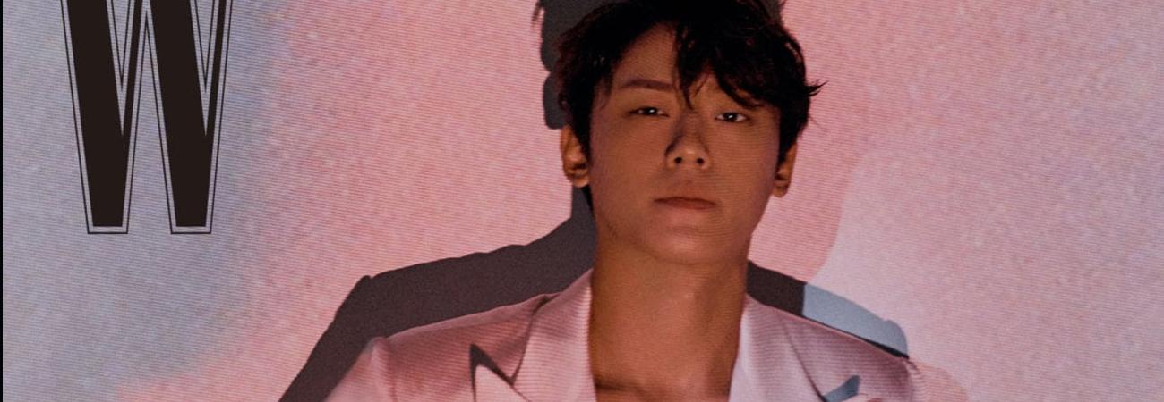 Descubre porque Lee Do Hyun quiere ser reconocido como el maestro de las comedias románticas