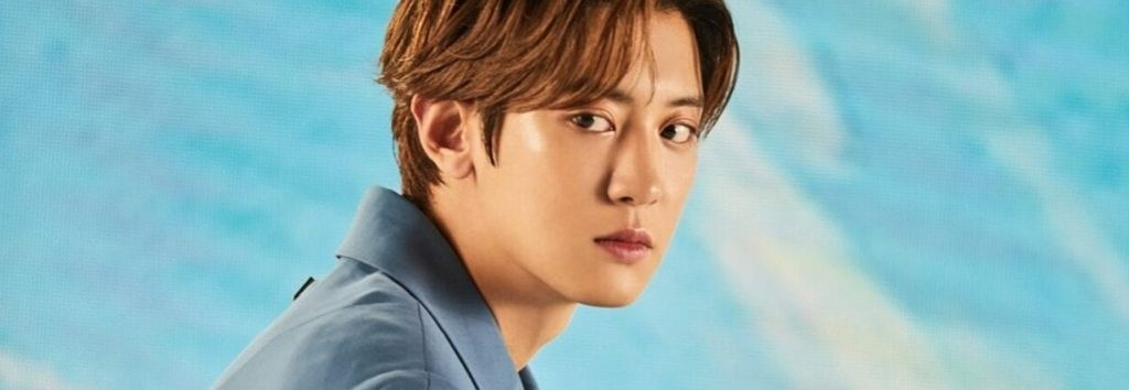 Park Chanyeol participa en el OST de She's my type