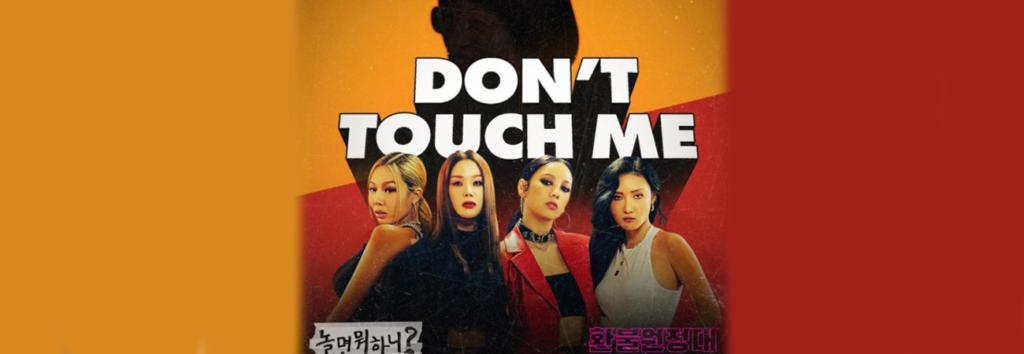 'Don't Touch Me' de Refund Sisters hace un All-Kill en un día