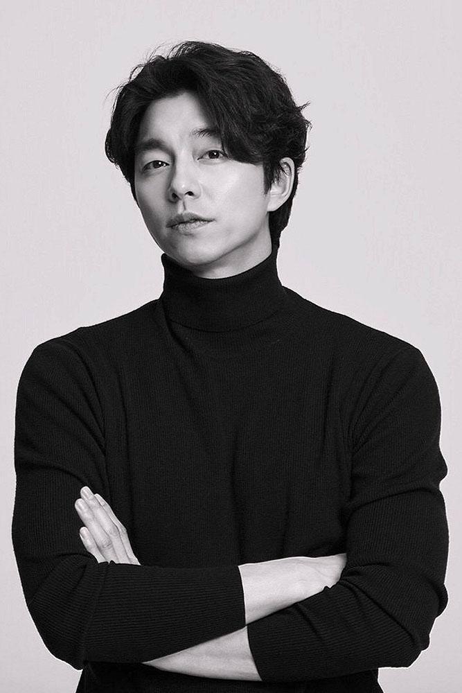 Gong Yoo en nuevo drama