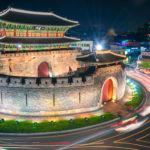Conce los lugares de Corea del Sur, nombrados Patrimonios de la Humanidad