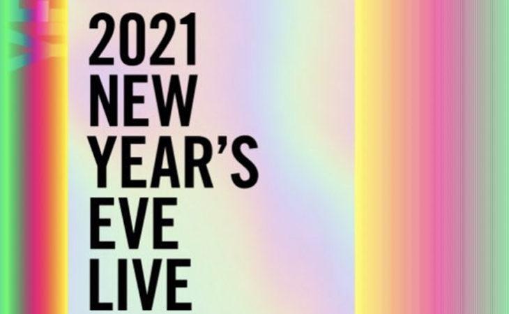 BigHit Labels anuncia concerto online de Réveillon ao vivo de 2021