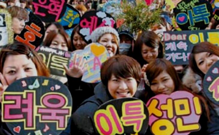 Glosario K-poper: Este es el vocabulario que necesitas saber eres fan del K-pop