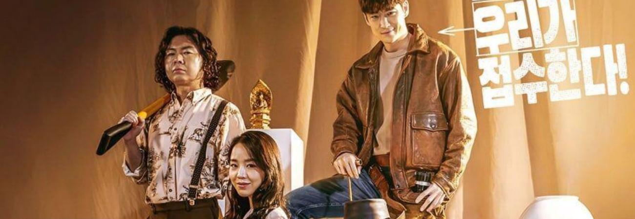 'Collectors' la nueva película de Lee Je Hoon y Shin Hye Sun, supera el millón de espectadores