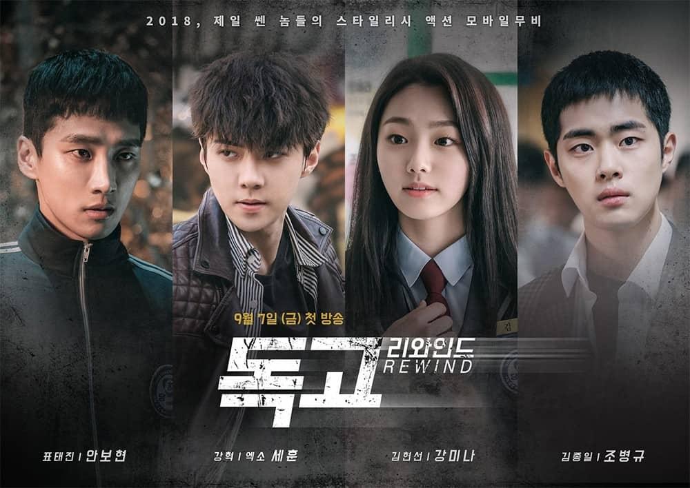 Conoce cuáles son los mejores k-dramas en los que EXO ha participado