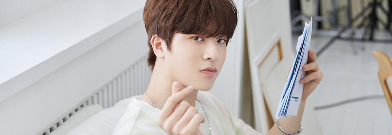 ¿Junghwan de TREASURE actuó en un mini drama? ¡Entérate!
