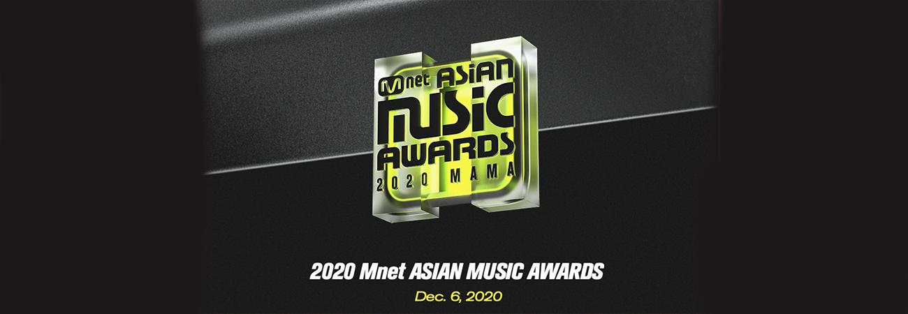 Estas son los nominados a 'Canción del Año' en los MAMA 2020