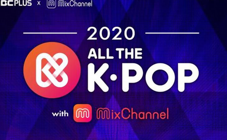 Nuevo concierto en diciembre: '2020 All The Kpop with Mixchannel'