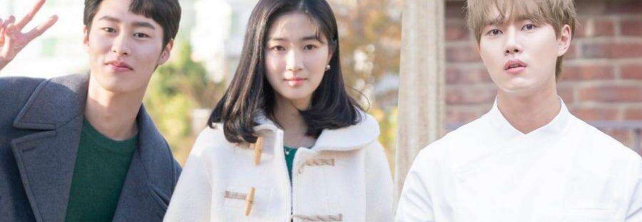 Lee Jae Wook, Kim Hye Yoon y Lee Tae Ri confirmados para hacer cameos en
