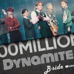 El lado B de 'Dynamite' consigue 100 millones de reproducciones