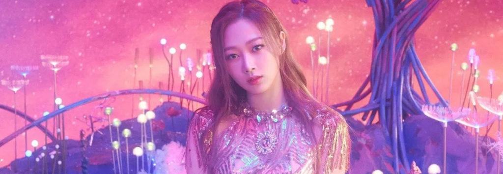 Netizen descubren que Giselle de aespa esta involucrada con personas muy importantes