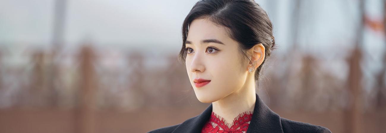 Jung Eun Chae se une a 'Pachinko' junto a Lee Min Ho