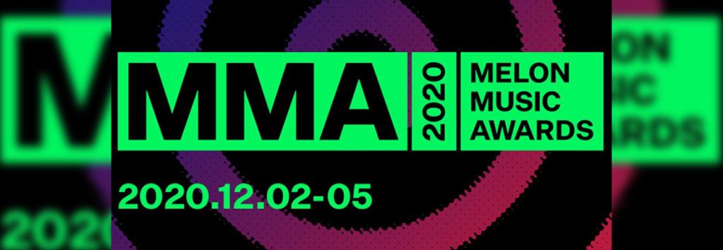 DAY6 (Even of Day) y Jang Beom June actuarán en los MMA 2020