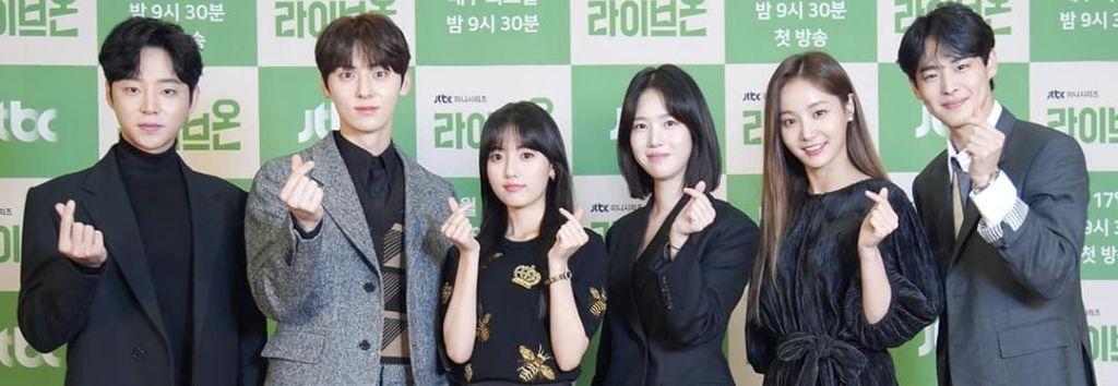 Minhyun de NU'EST y Jung Da Bin hablan sobre sus personajes en