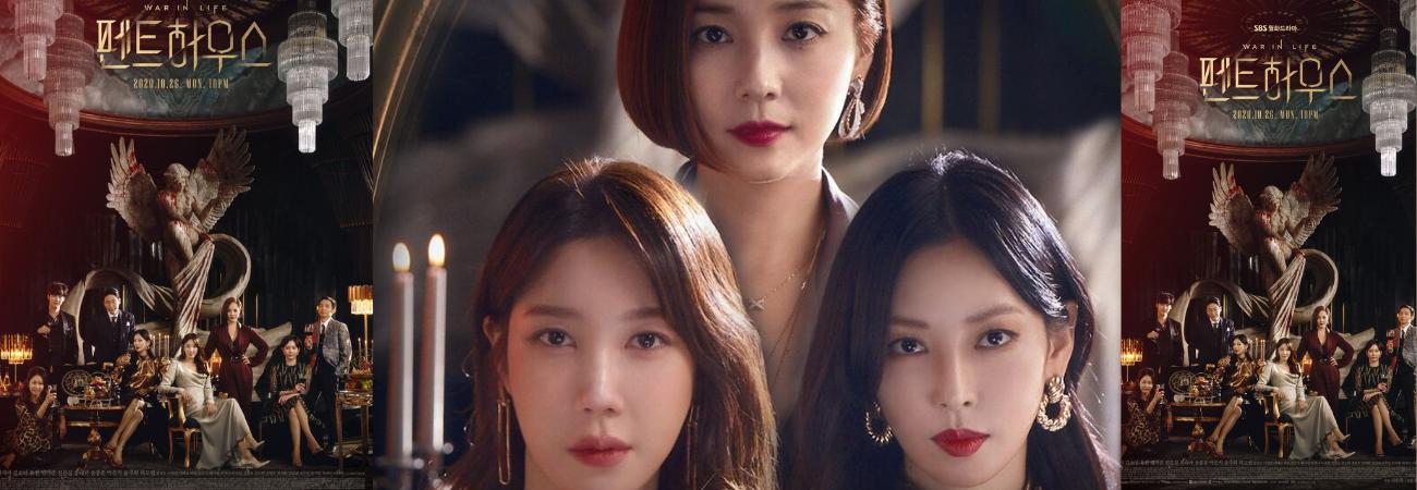 El k-drama