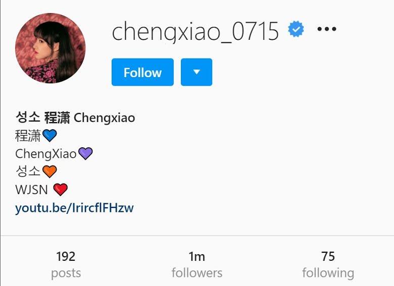 Nuevas imágenes de Cheng Xiao podría confirmar su salida de Cosmic Girls
