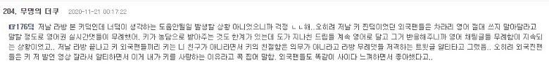 ¡No te imaginas lo que Key de SHINee le dijo a una fan!