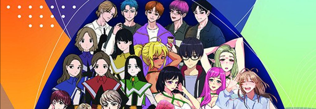 A.C.E, Brave Girls, S.I.S, MustB, 24K, Busters, XUM y GSA aparecerán en un webtoon de colaboración K-Pop