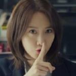 YoonA recibe resultados de examen para COVID-19
