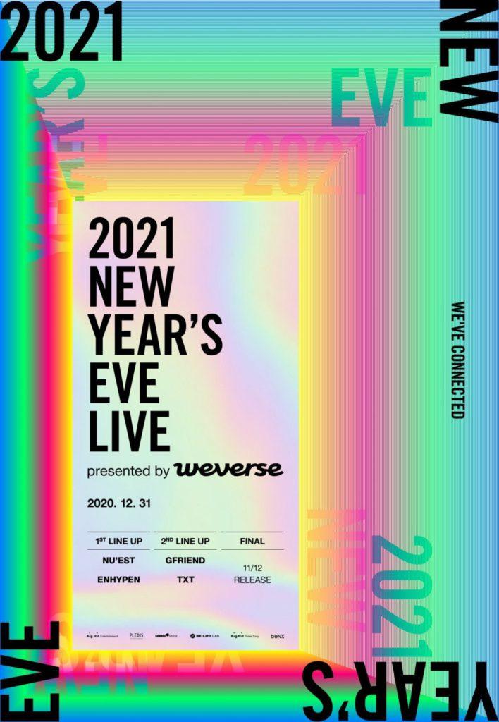 """Big Hit Labels anuncia cancelación del concierto """"2021 New Year's Eve Live"""" con audiencia en vivo + se realizará en línea"""