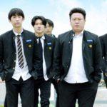 Gongchan de B1A4 está listo para hacerse cargo de la escuela en su película debut en la pantalla grande 'Mister Boss'