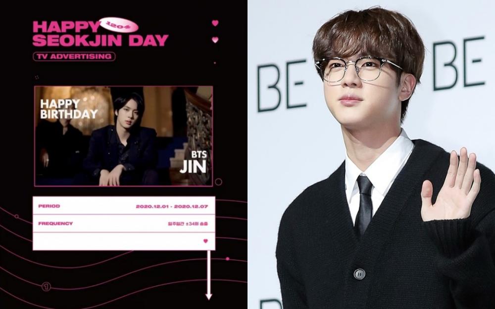 Los fans de BTS preparan un enorme regalo para Jin en celebración de su 29 cumpleaños