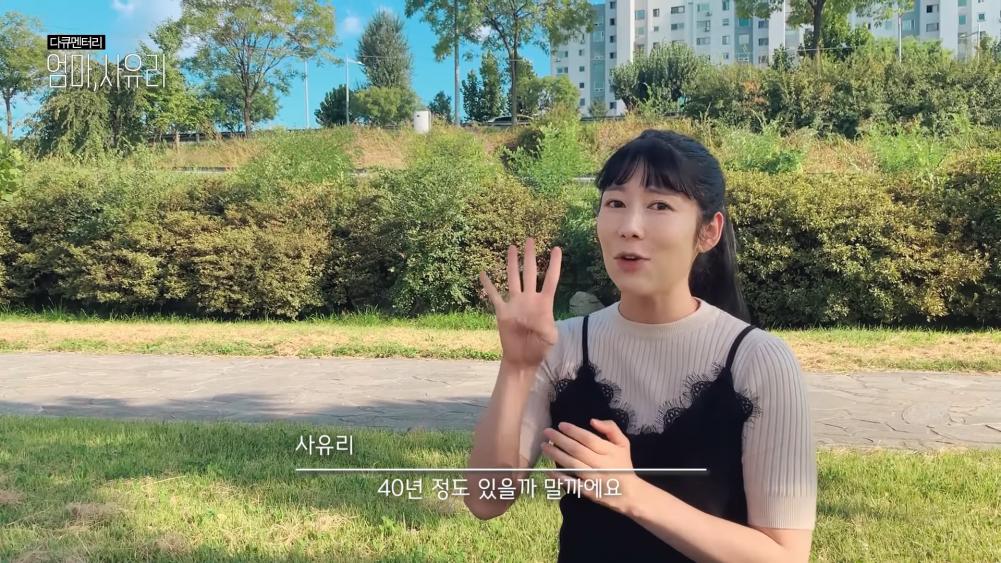 La Youtuber Coreana Sayuri declara la razón por la que no le importa ser maldecida por comentaristas maliciosos.