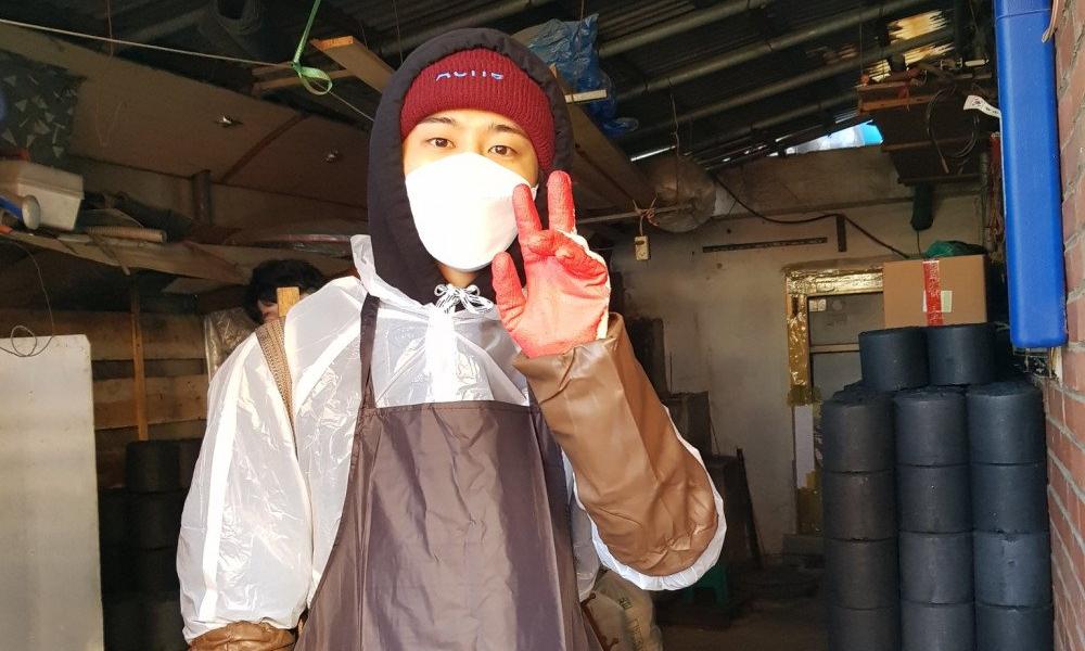 Kim Hanbin realiza Voluntariado junto con sus fans