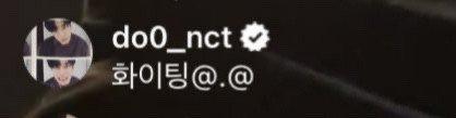 NCT 127 envía camiones de snacks y bebidas en apoyo a Jaehyun por su nuevo drama
