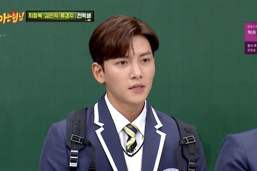 Ji Chang Wook revela qué es muy tímido y no es bueno para confesar sus sentimientos