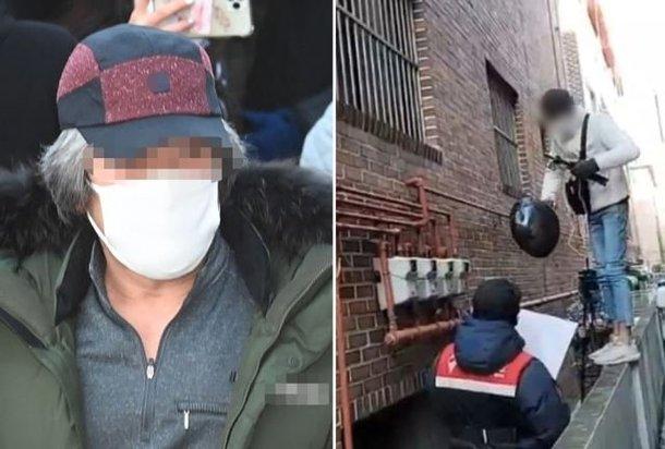 Youtubers graban las bromas que hacen en la casa del pedófilo Cho Doo Soon