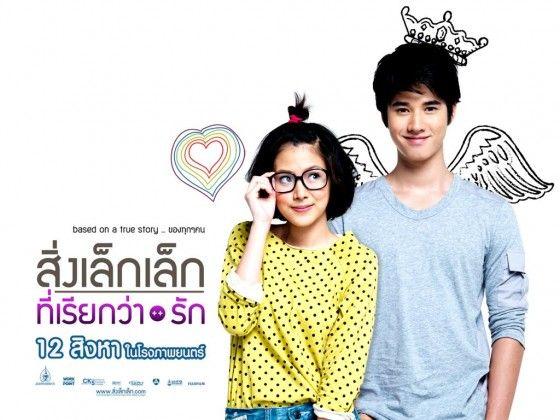 Las mejores Lakorn o Series tailandesas que no puedes perderte