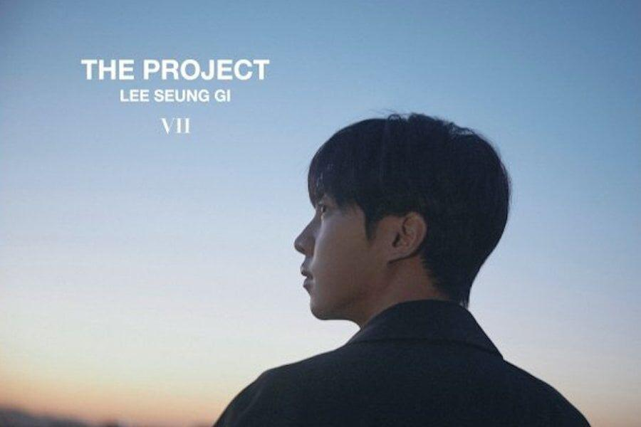 """Lee Seung Gi anuncia fecha de lanzamiento de """"The Project"""" + revela detalles de las pistas del álbum"""