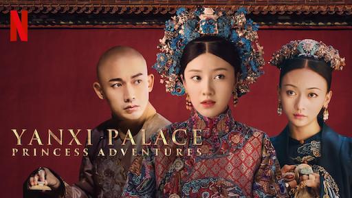 Series Chinas en Netflix que no te puedes perder