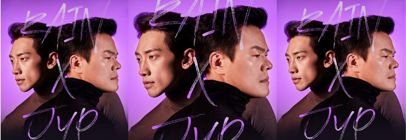 Rain x JY Park comparten póster de su próxima colaboración 'Switch To Me'
