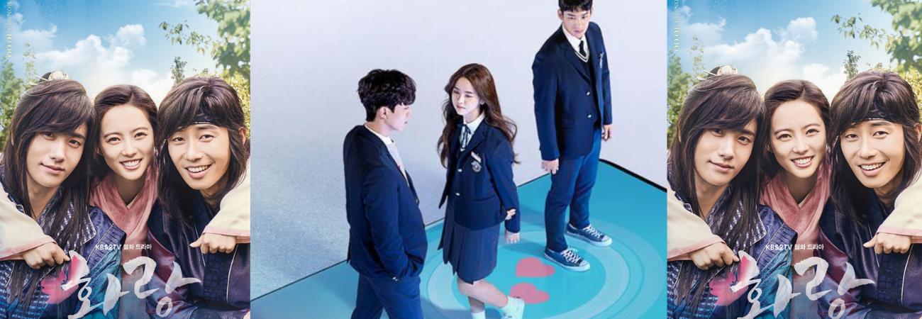 K-Dramas con triángulos amorosos que deberías ver antes del estreno de Love Alarm 2