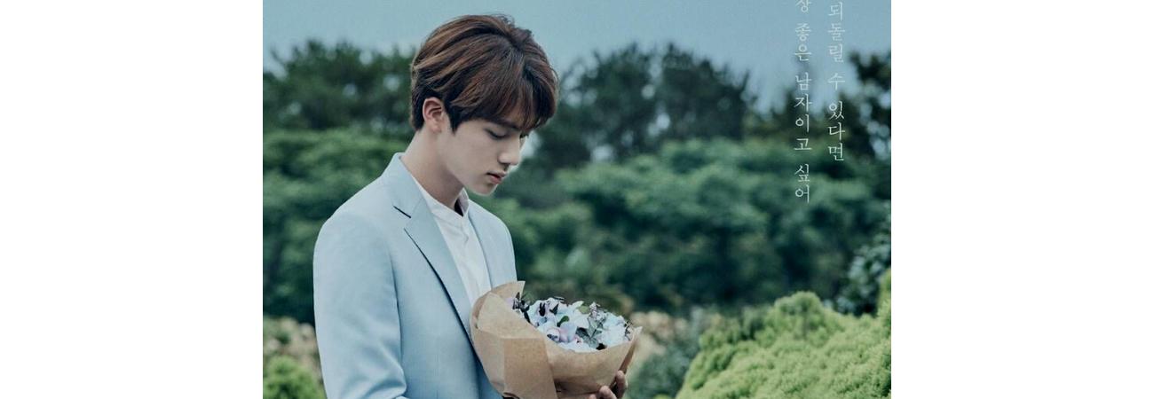 ¿Jin de BTS protagonizará un K-Drama?
