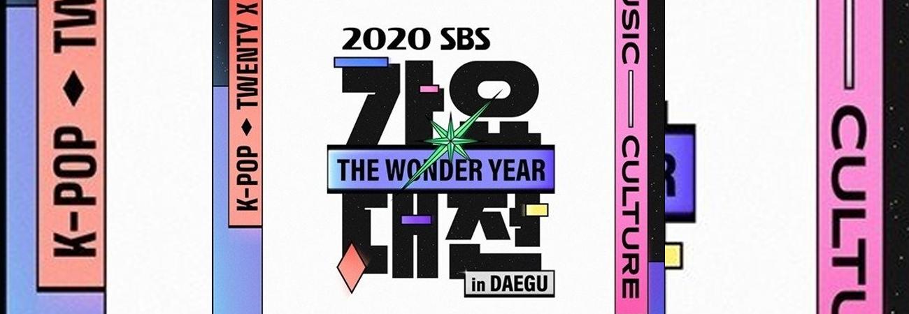 Alineación para el festival 2020 SBS Gayo Daejun in Daegu