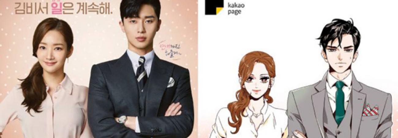 Hablemos de Webtoons: What's wrong with secretary kim? De Yeong Jeong Yun y Kim Myeongmi