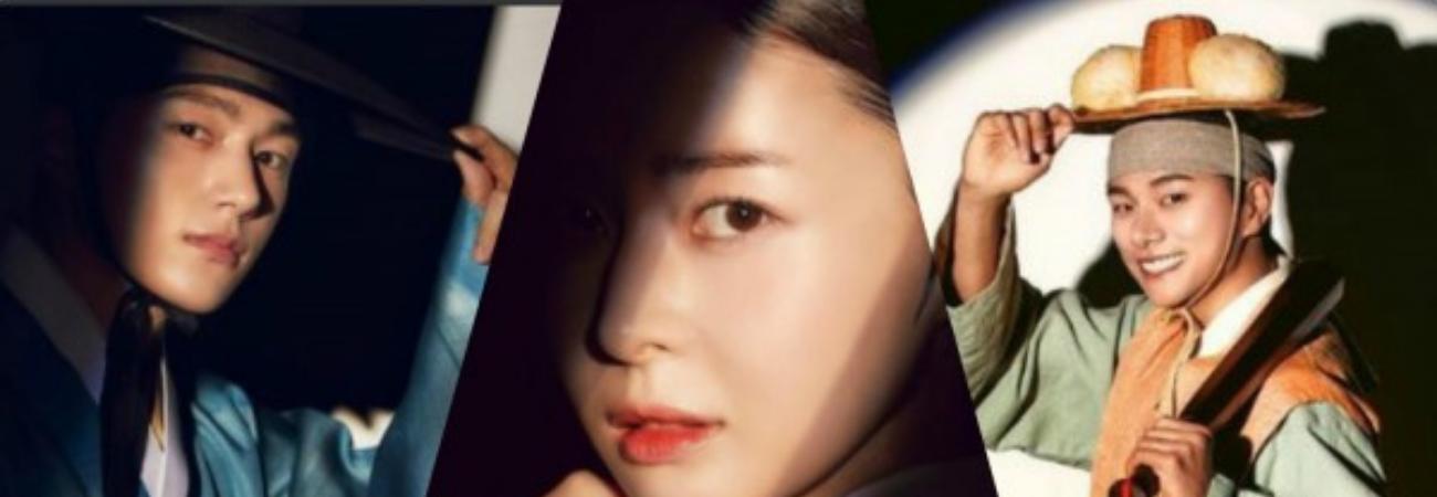 Los pósters individuales de Kim Myung Soo, Kwon Nara y Lee Yi Kyung para el look de 'Secret Royal Inspector'
