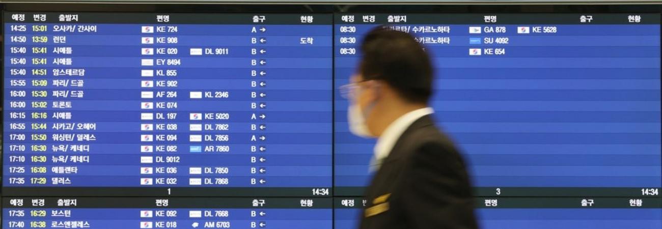 Surcoreano que regresó del Reino Unido podría estar infectado por una mutación más severa de Covid-19