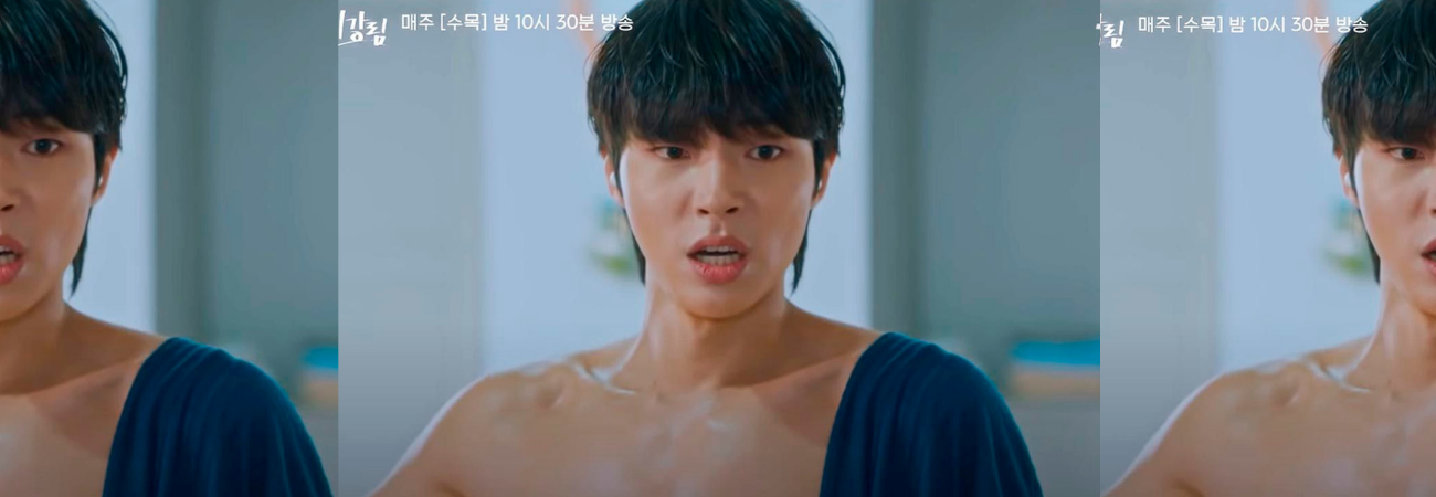 A cena de roupas íntimas de Han Seo Jun em 'True Beauty' se torna viral