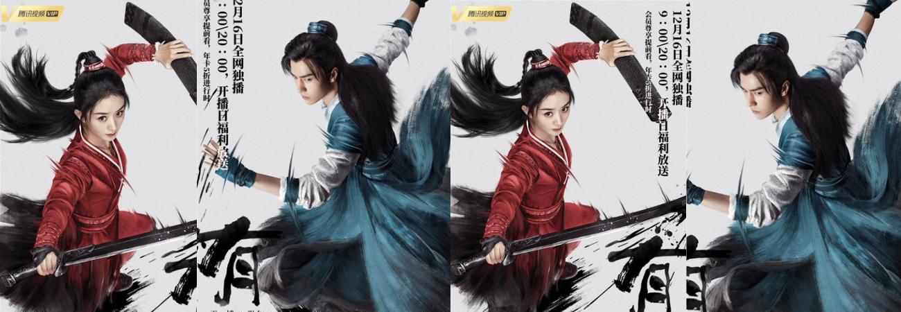 Reseña: Esto es todo lo que deberías saber sobre el C-Drama 'Legend Of Fei'