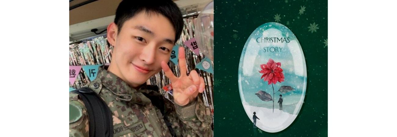 Yoon Ji Sung anuncia reunión de fans en línea 'Christmas Story' tras ser dado de baja del ejército