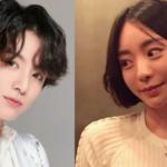¿Jungkook de BTS realmente salió con la actriz Hwang Ha-Na?